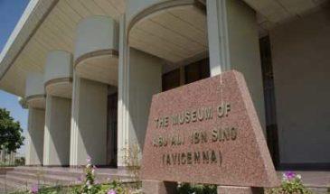 Музей Абу Али Ибн Сино (Авиценна)