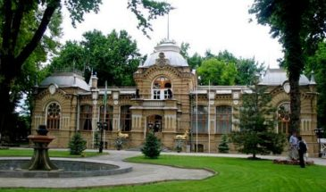 Дом князя Н.Романова