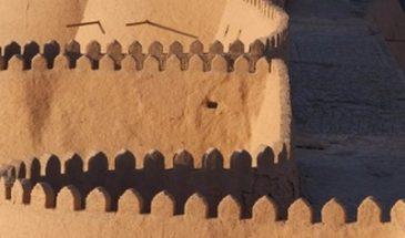Стены  и ворота Хивы